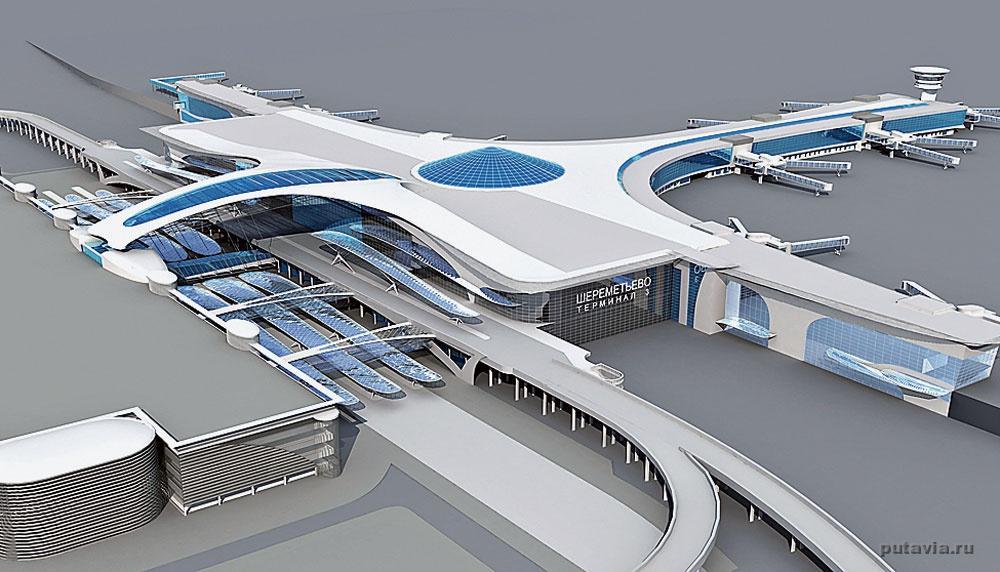 Схема аэропорта Шереметьево.